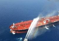 Oil rises again on tension fueled by tanker blasts