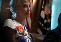 Kellyanne Conway violated US law and should be fired, federal watchdog says
