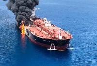 افزایش قیمت نفت در پی تشدید تنشهای خاورمیانه