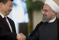 رییس جمهور چین بار دیگر از برجام حمایت کرد