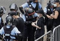 The Latest: China envoy says reporting on protests distorted