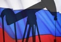 افزایش مالیات استخراج نفت در روسیه