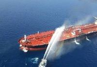 Latest on tanker attacks south of the Strait of Hormuz