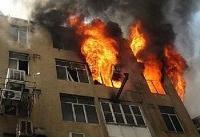 آتش سوزی یک ساختمان مسکونی در خیابان نیلوفر