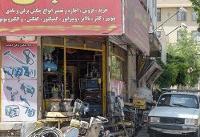 همسایههای پر دردسر «حاجیآباد»