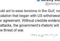 حمله به نفتکشها: ایران سفیر بریتانیا را احضار کرد