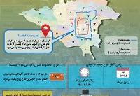 اینفوگرافی / جزئیات طرح جایگزین زوج و فرد در تهران