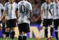 شکست آرژانتین پس از ۴۰ سال!