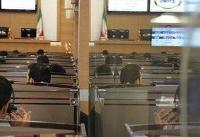 معامله ۱۶ هزار میلیارد ریالی در بورس کالا