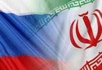 دومین همایش تجاری ایران و قفقاز شمالی