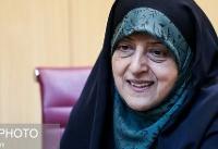 عدالت جنسیتی مهمترین برنامه معاونت زنان و خانواده ریاستجمهوری