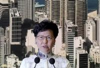 Embattled Hong Kong leader Lam suspends China extradition bill