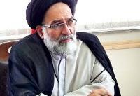 سخنرانی رئیس قوه قضاییه در مراسم  تشییع۱۵۰ شهید در تهران