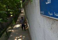 محمودیه را دکتر «اشتمپ» جراحی کرد