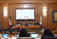 برگزاری جلسه فوقالعاده شورا برای تعدیل ضرایب ارزش معاملاتی