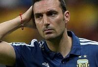 اظهارات اسکالونی پس از شکست آرژانتین