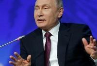 دروغ نفت ۴۰ دلاری روسها