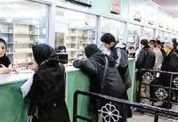 آمار وزارت بهداشت از مراجعه بدون نسخه مردم به داروخانه ها