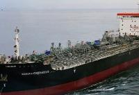 Damaged Japanese tanker arrives at UAE anchorage