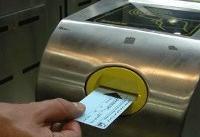 بالا بودن ضریب امنیت سیستم بلیط مترو
