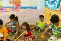 تعیین شهریه مهدهای کودک تا ۱۵ تیر | افزایش شهریه تا قبل از ابلاغ ممنوع