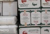 ارسال ۶۰ تن دارو به عربستان برای حجاج ایرانی