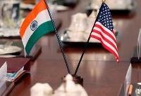 جنگ تجاری | هند عوارض گمرکی کالاهای آمریکایی را افزایش داد