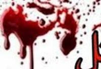 مرد۵۱ ساله زن ۲۴ ساله اش را کشت