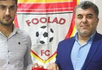 قرارداد ۲ مدافع فولاد خوزستان برای سه سال تمدید شد