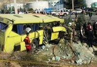 رئیس واحد علوم و تحقیقات، پیمانکار و راننده اتوبوس؛ متهمان پرونده واژگونی اتوبوس