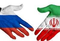 رئیس شورای تجاری روسیه و ایران خواستار رفع موانع بانکی شد