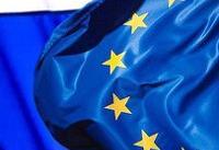 توافق اتحادیه اروپا و روسیه برای حذف دلار در معاملات دو جانبه