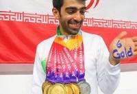 ورزشکاران چند مداله جاکارتا چقدر پاداش میگیرند؟