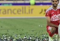 پرسپولیس به عنوان قهرمان سوپرجام فوتبال ایران معرفی شد