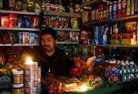 Argentine president promises investigation following massive blackout