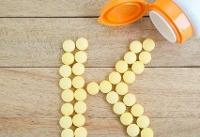 کمبود ویتامین K عامل ناتوانی حرکتی در میانسالان