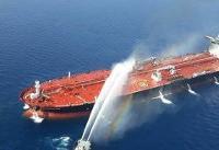 نفتکشهای آسیب دیده نزدیک امارات بررسی میشوند