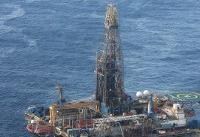 Erdogan says drilling off Cyprus to continue despite warning