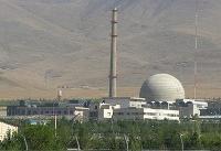 آخرین اقدامات سازمان انرژی اتمی برای اجرای کاهش تعهدات هستهای