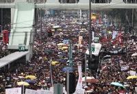 Huge Hong Kong rally kicks off as public anger boils