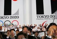 اعلام شرایط حضور گردشگران ایرانی در المپیک ۲۰۲۰/سخت گیری ژاپنیها