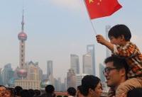 آخرین آمارها از سرمایهگذاری خارجی در چین
