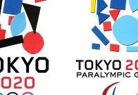 رقم حقوق ورزشکاران پارالمپیکی مشخص شد