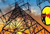 مصرف برق کشور به مرز هشدار رسید