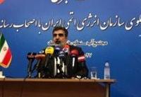 سازمان انرژی اتمی ایران: تا ۱۰ روز دیگر از سقف ۳۰۰ کیلو اورانیوم غنیشده عبور میکنیم