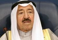 تنش تهران - واشنگتن یکی از محورهای گفتوگوی امیر کویت در بغداد