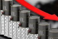 سهشنبه ۲۸ خرداد | قیمت نفت کاهش یافت