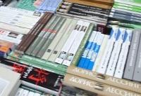 رشد ۱۸ درصدی فروش کتابهای مستند در روسیه