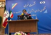 کمالوندی: ششم تیر حجم اورانیوم غنیشده ایران از ۳۰۰ کیلو عبور خواهد کرد