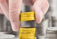 رتبه برتر مرکزی در خدماترسانی به سرمایهگذاران